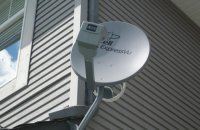 Bell satellite dish installation